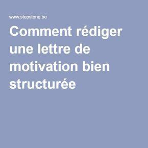 Phrase d'accroche pour introduction dissertation